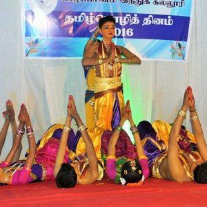 யாழ் இந்துக் கல்லூரியின் தமிழ்மொழி நாள் விழா