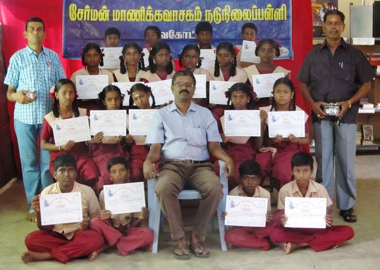 மாணிக்கவாசகம்பள்ளி-மாஓகம்02 : manickavasakampalli_oagam02