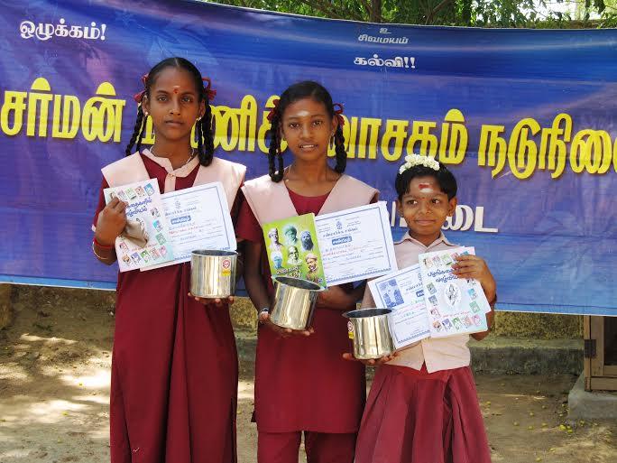 மாணிக்கவாசகம்பள்ளி-பாராட்டு0 : manickavasakampalli_paaraattu01