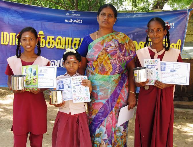 மாணிக்கவாசகம்பள்ளி-பாராட்டு02 : manickavasakampalli_paaraattu02