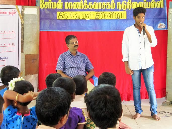 மாணிக்கவாசகம்பள்ளி-திருக்குறள்திலீபன்01 :manickavasakampalli_thirukkuralthileepan01