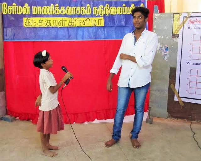மாணிக்கவாசகம்பள்ளி-திருக்குறள்திலீபன்03 : manickavasakampalli_thirukkuralthileepan03