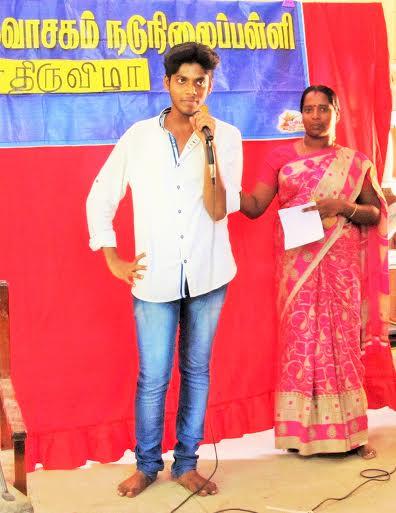 மாணிக்கவாசகம்பள்ளி-திருக்குறள்திலீபன்04 : manickavasakampalli_thirukkuralthileepan04