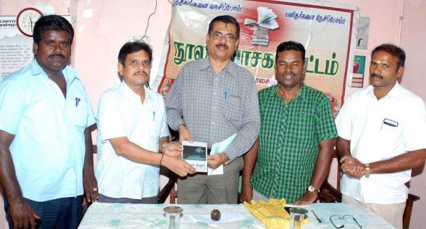 வந்தவாசி-வாசகர்வட்டவிழா02 : vandavasi_piranthanaalvizhaa02