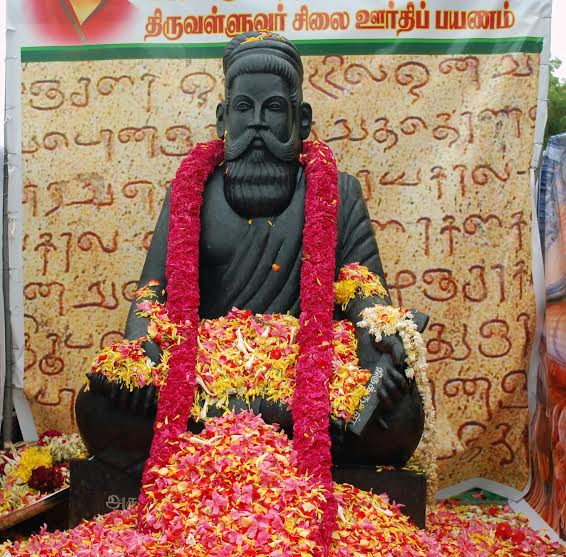 வந்தவாசி-திருவள்ளுவர் சிலை02 : vandavasi_valluvarsilai_varaverpu02