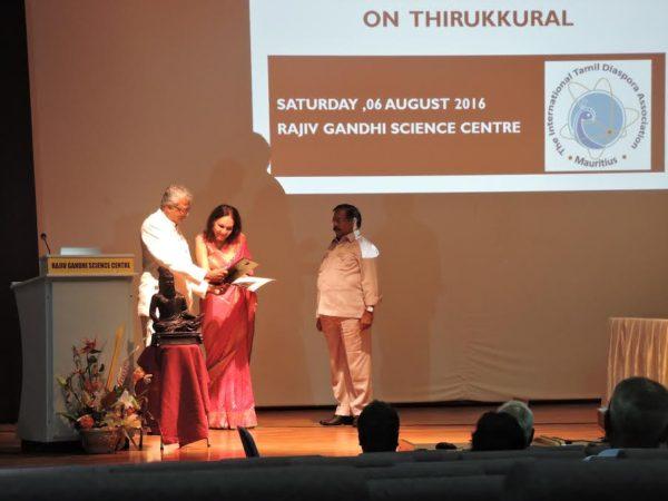 மொரிசியசு-திருக்குறள்மாநாடு01 ; Mauritius conference 01