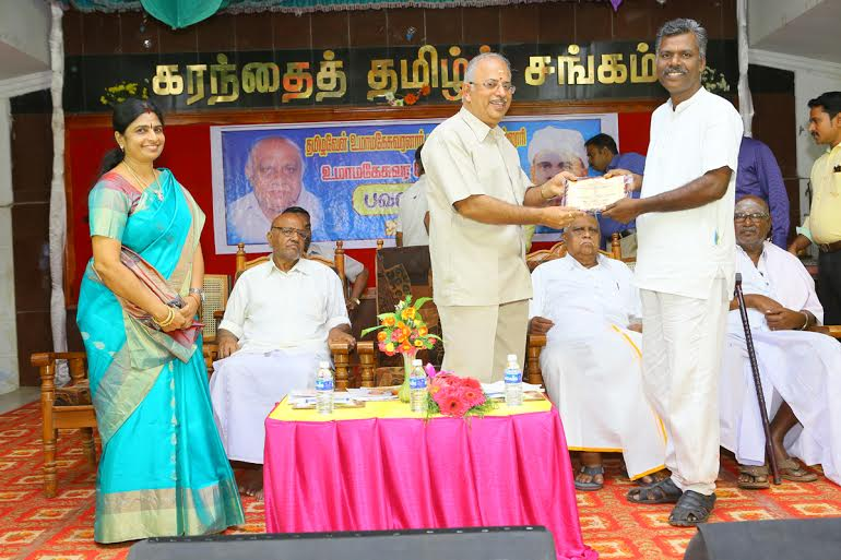 சு.மாதவன், செம்மொழி ஆளுமை விருது : madhavan-virudhu