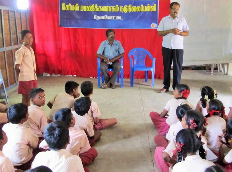 மாணிக்கவாசகம்பள்ளி, ஆங்காங்கு இராமநாதன்02 ;manaickavasakampalli_hongongh02