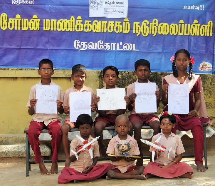 மாணிக்கவாசகம்பள்ளி, கலாம்ஓவியப்போட்டி 02 ;manickavasakampalli_drawing Competition02