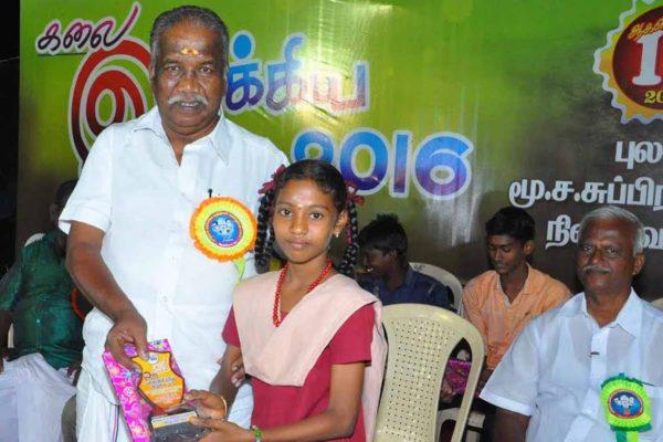 மாணிக்கவாசகம்பள்ளி-பாராட்டு02்manickavasakampalli_paaraattu02