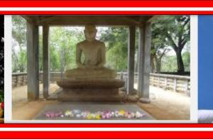 பெருஞ்சிக்கல் உருவெடுக்கும் புத்தர் சிலை