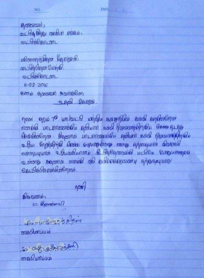 வட்டுக்கோட்டை மிதிவண்டிகள்அளி்ப்பு02 ;vaddukottai_mithivandi02