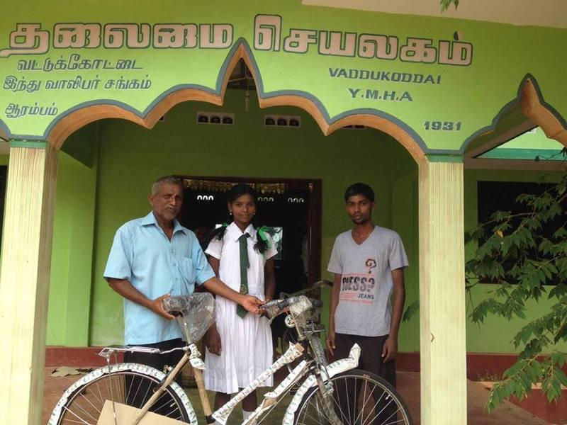 வட்டுக்கோட்டை உதவி02; vattukottaiuthavi02