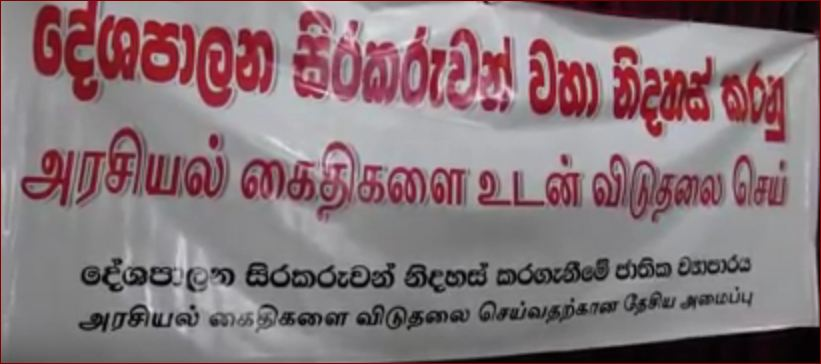பதாகை-அரசியல் கைதிகளை உடனே விடதலை செய் ; banner_arasiyalkaithikal_viduthalai
