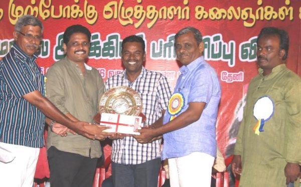 கவி மு.முருகேசு, விருது01 ; kuzhanthaiilakkiya-virudhu-mu-murugesh