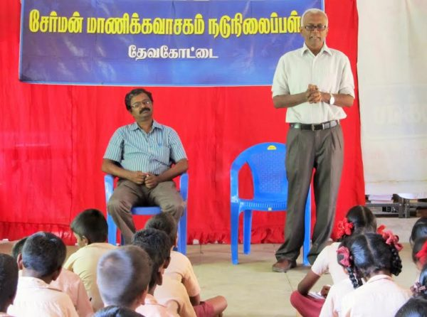 மணிவாசகம் பள்ளி, கண்கொடை01 ;manipalli-kankodai01