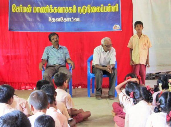 மணிவாசகம் பள்ளி, கண்கொடை02 ; manipalli-kankodai02