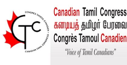 முத்திரை, கனடியத்தமிழர்பேரவை ; muthirai-banner-canadian-tamilperavai