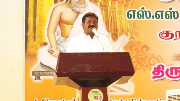 திருக்குறள் கல்வெட்டு விழா08 ;thirukkural_kalvettukarutharangam08