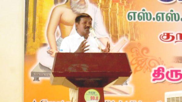 திருக்குறள் கல்வெட்டு விழா10 ; thirukkural_kalvettukarutharangam10