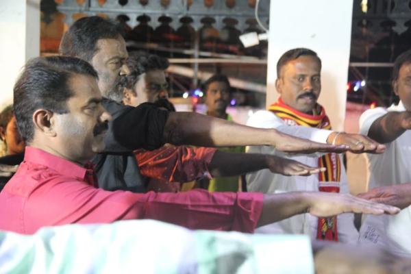 மாவீரர்நாள், நாம்தமிழர் கட்சி01 ;maaveerarnaal_naa-tha-ka-01