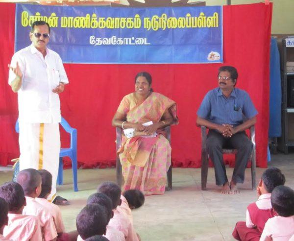 மாணிக்கவாசகம்பள்ளி, கல்விநாள்01 ; manickavasakam_palli_kalvinaal01