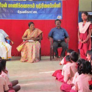 மாணிக்க வாசகம் நடுநிலைப் பள்ளியில்  தேசியக் கல்வி நாள்