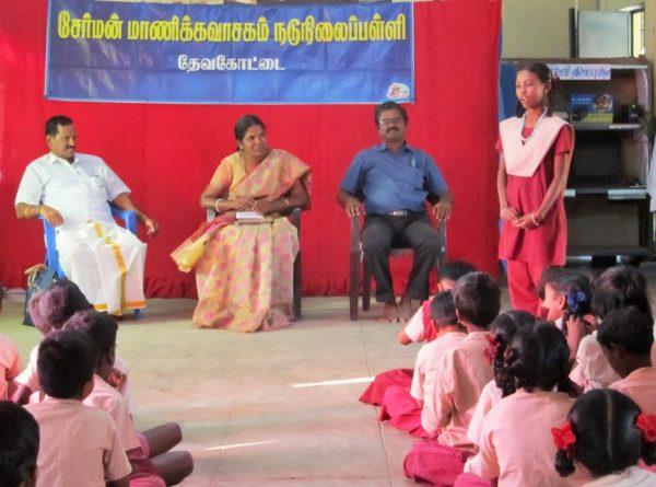 மாணிக்கவாசகம்பள்ளி, கல்விநாள்03 ;manickavasakam_palli_kalvinaal03