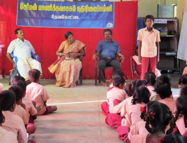 மாணிக்கவாசகம்பள்ளி, கல்விநாள்04 ; manickavasakam_palli_kalvinaal04
