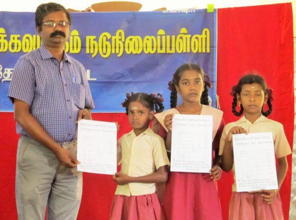 மாணிக்கவாசகம் பள்ளி, பணமாற்ற விளக்கம்02 ; manickavasakam_palli_panamatram02