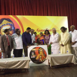 செல்வி ப.இரா.நிகாரிகாவின் இசைப்பேழை வெளியீடு, சென்னை