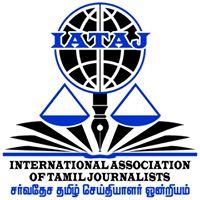 முத்திரை - ப.த.ஊ.ம. ; muthirai_logo_iataj