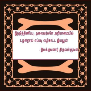 image-29745