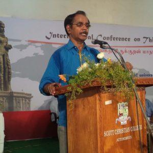 அனைத்துலகத் திருக்குறள் மாநாடு 2017, குமரி : படத்தொகுப்பு 31