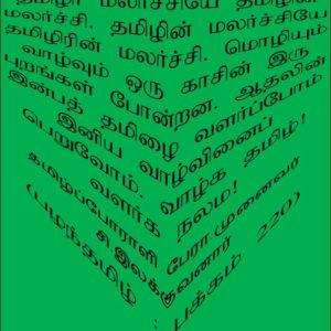 image-31336
