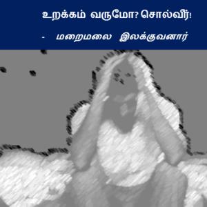 image-32867