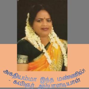 image-33857