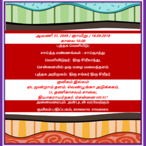 image-34651