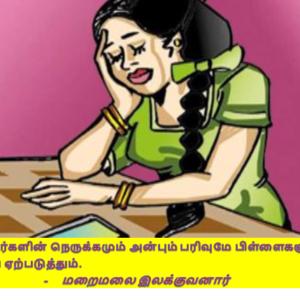 image-34627