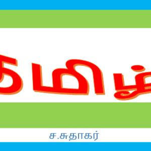 image-34655
