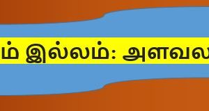 image-38160