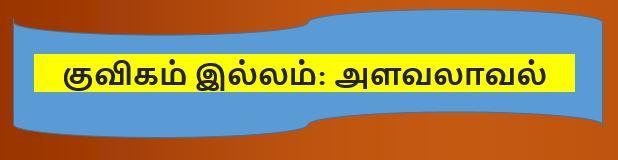 image-37980