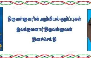 image-37351