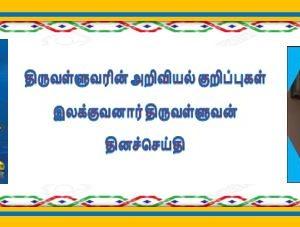 image-37357