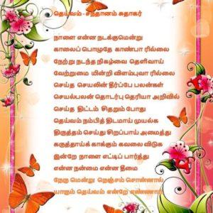 image-37762