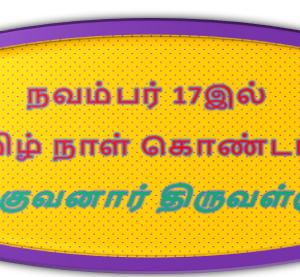 image-37962