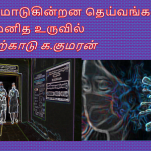 image-38763