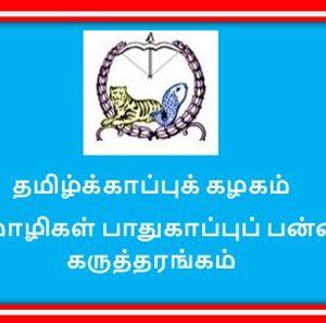 image-40034