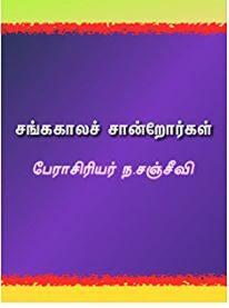 image-41132