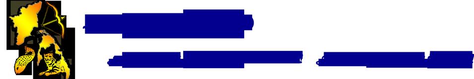அகர முதல